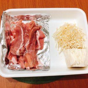 甘辛豚肉のえのき巻きの材料