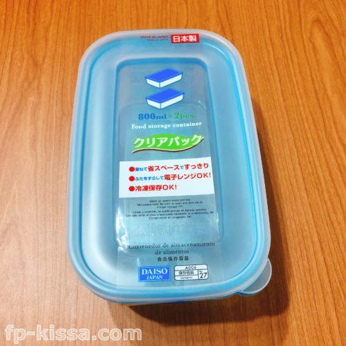 ダイソーのクリアパックコンテナー冷凍保存OKの容器