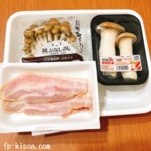 きのことベーコンのうま煮の材料