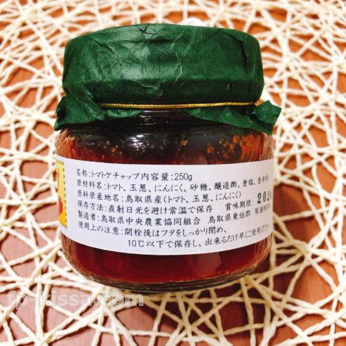 熱中通販やまびこサークルのトマトケチャップの原材料