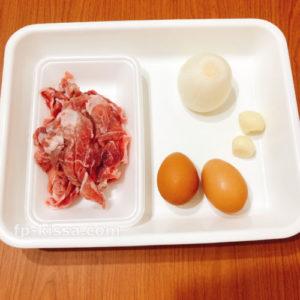 にんにく香るスタミナ豚丼の材料