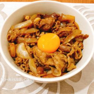 にんにく香るスタミナ豚丼の完成