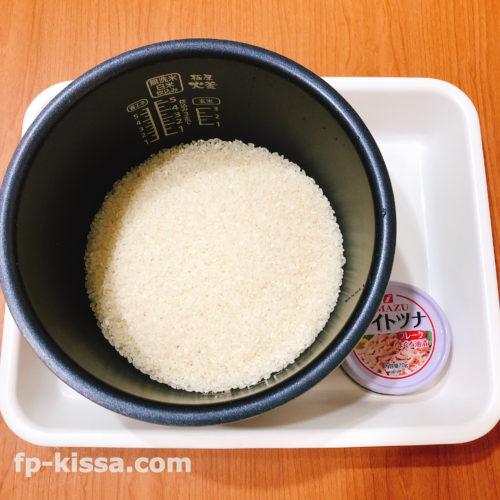 ツナポン酢の炊き込みご飯の材料