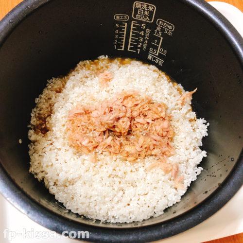 お米にツナとポン酢をいれる