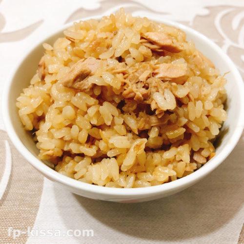 ツナとポン酢の炊き込みご飯の完成