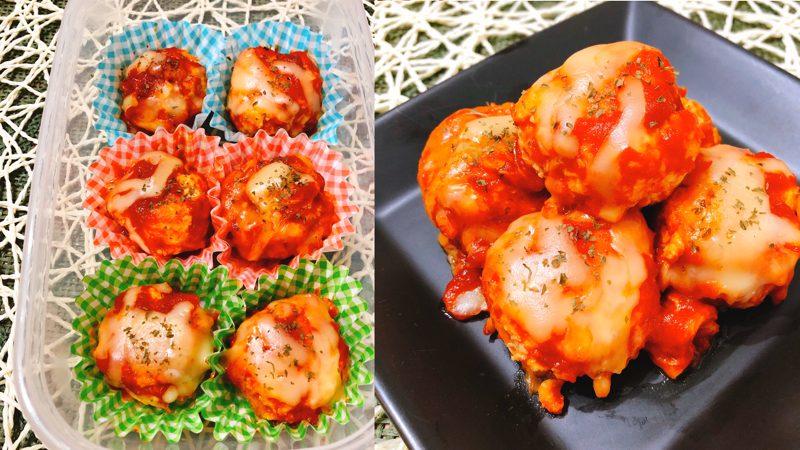 はんぺん入りふわふわ鶏つくねをトマトチーズソースで!煮込みは時短で