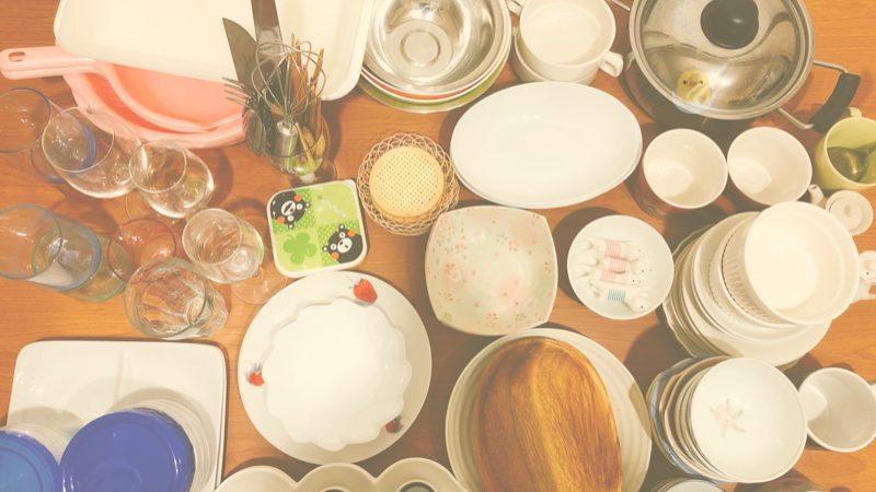 食器やキッチングッズの捨て活