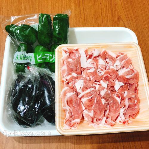 豚肉とナスの味噌炒めの材料