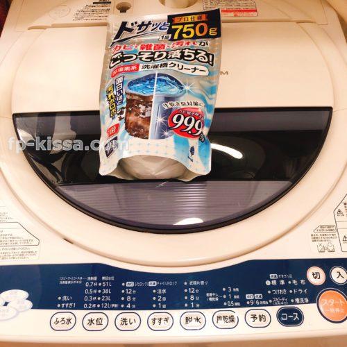 2012年式の洗濯機
